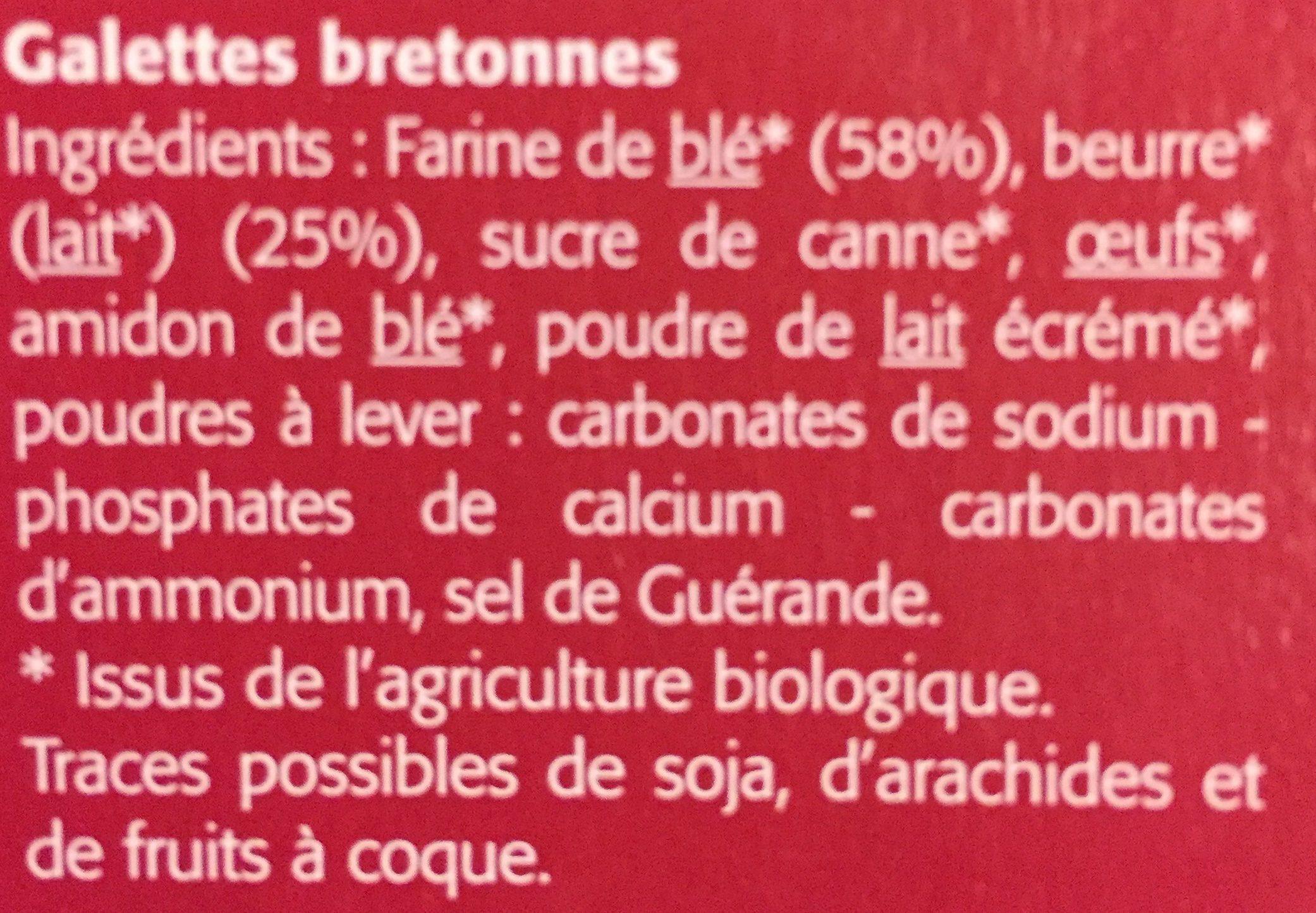 Galettes Bretonnes Pur Beurre Bio - 130G - Bioshok - Ingrédients - fr