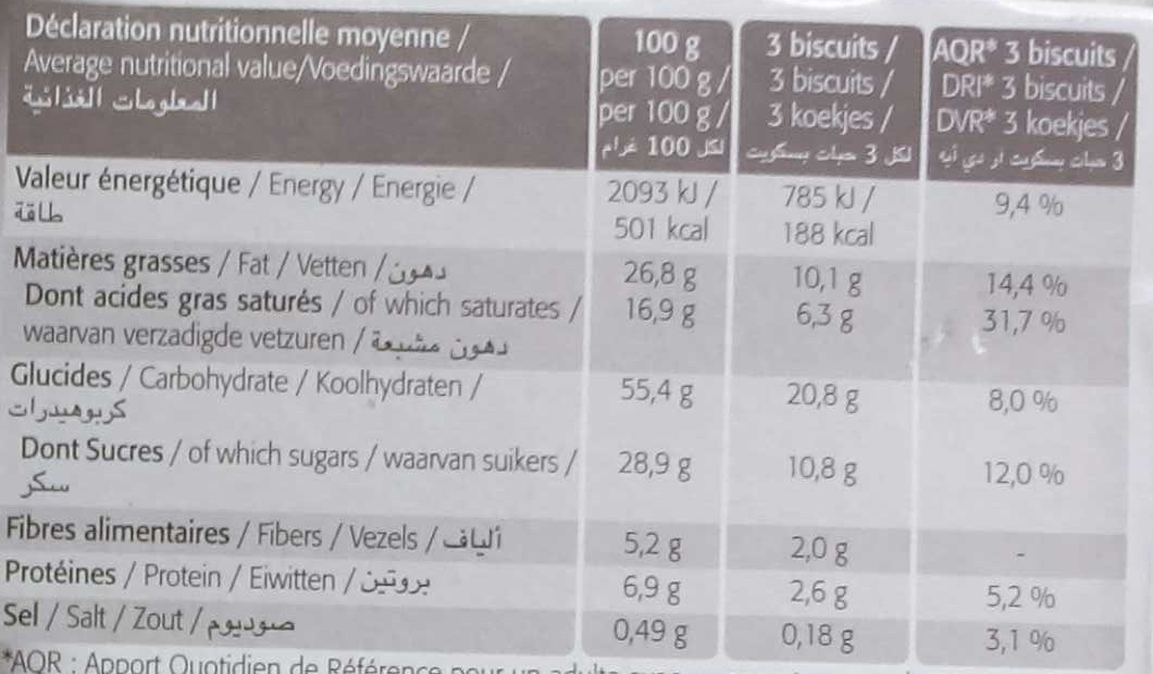 Petit Beurre au Chocolat Noir - Informations nutritionnelles - fr