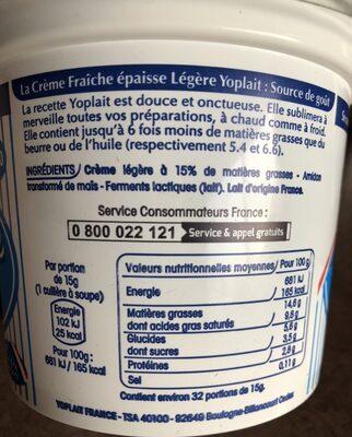 Crème Fraîche Légère Epaisse (15% MG) - Ingrediënten
