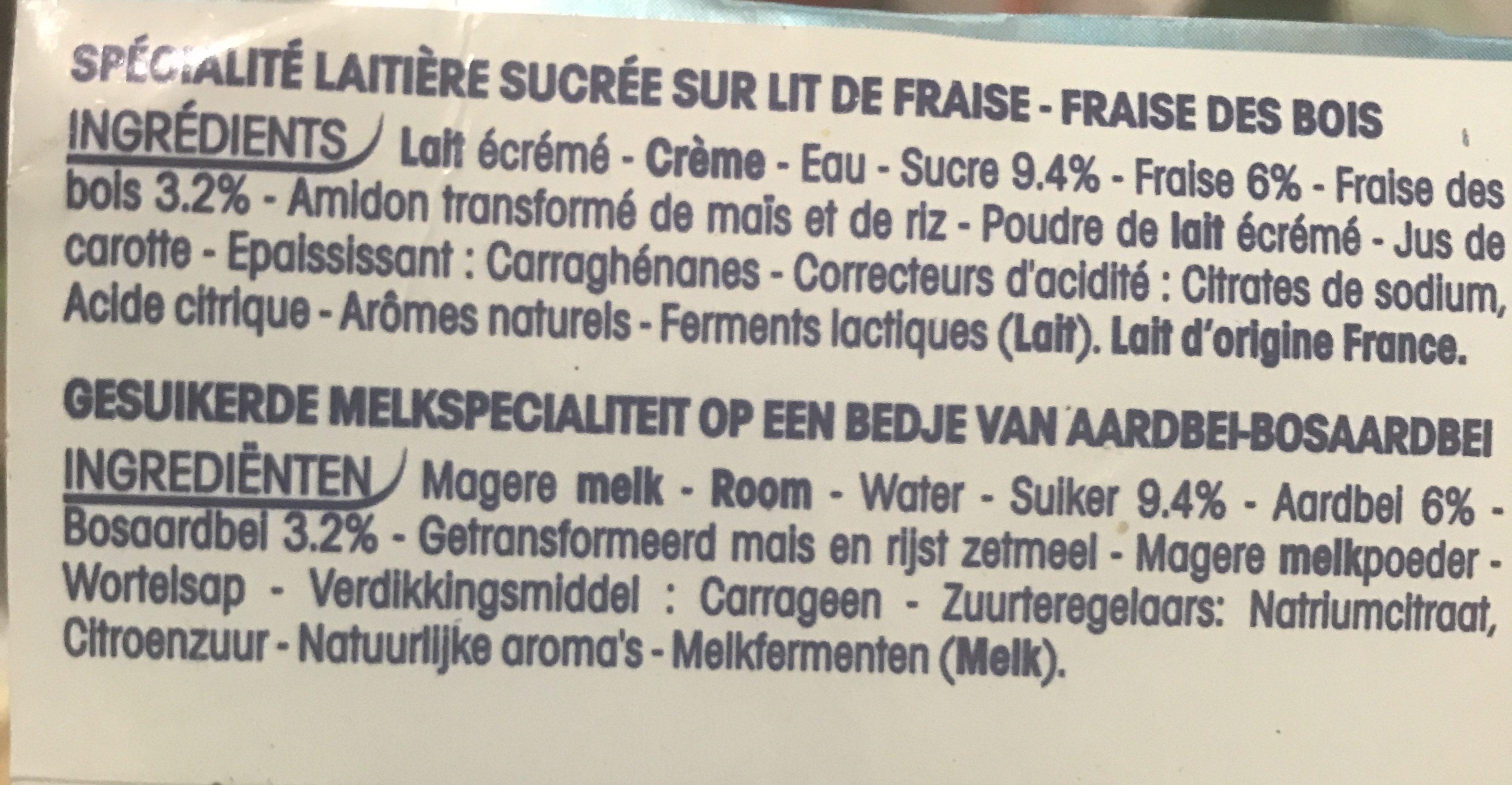 Perle de lait - Ingrédients