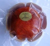 Cabri au piment (23% MG) 200 g - Product