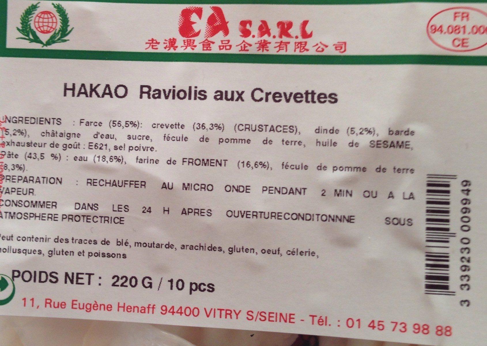 Hakao Raviolis aux crevettes - Product - fr
