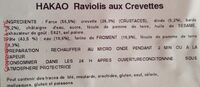 Hakao Raviolis aux crevettes - Ingredients - fr