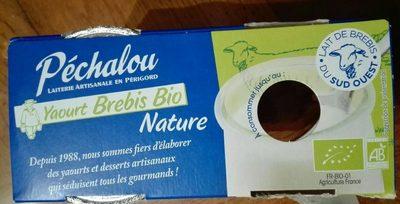 Yaourt brebis bio citron - Produit - fr