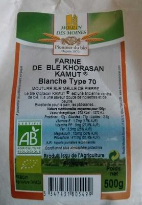 Farine de blé Khorasan Kamut - Product - fr