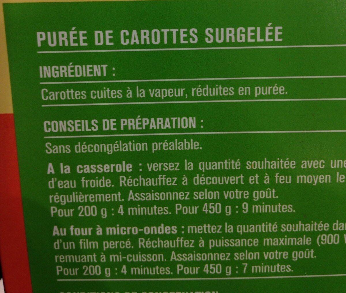 Purée de carottes, surgelée - Ingrédients
