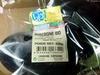 Aubergine Bio - Produit