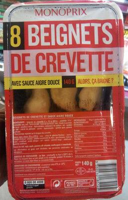 8 beignets de crevette - Produit