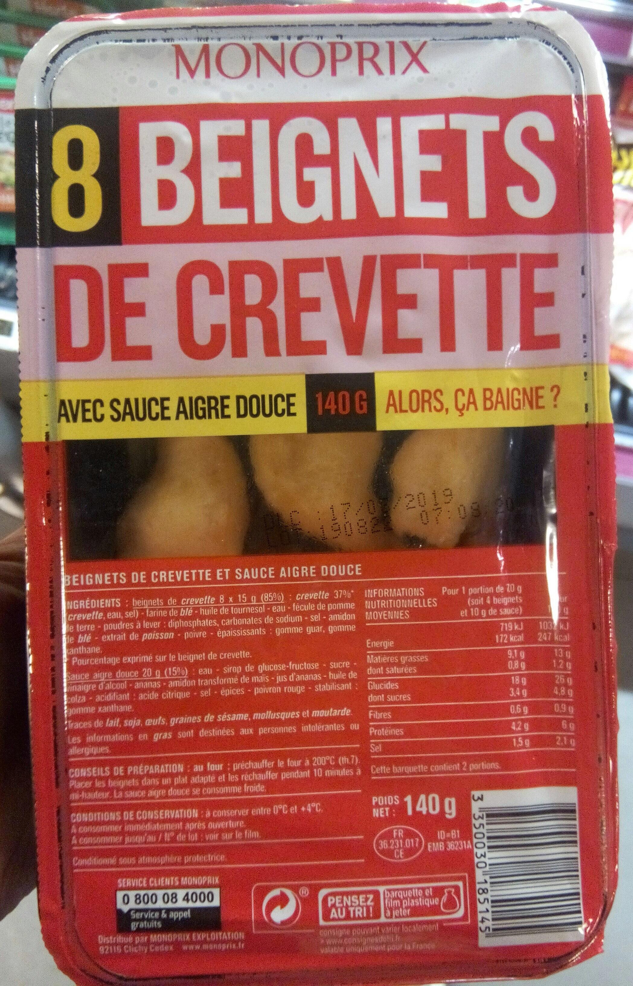8 beignets de crevette - Product