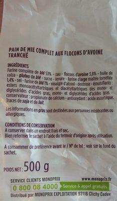Pain de mie moelleux - Ingredients