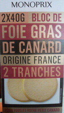 Bloc de foie gras de canard 2 tranches - Product - fr