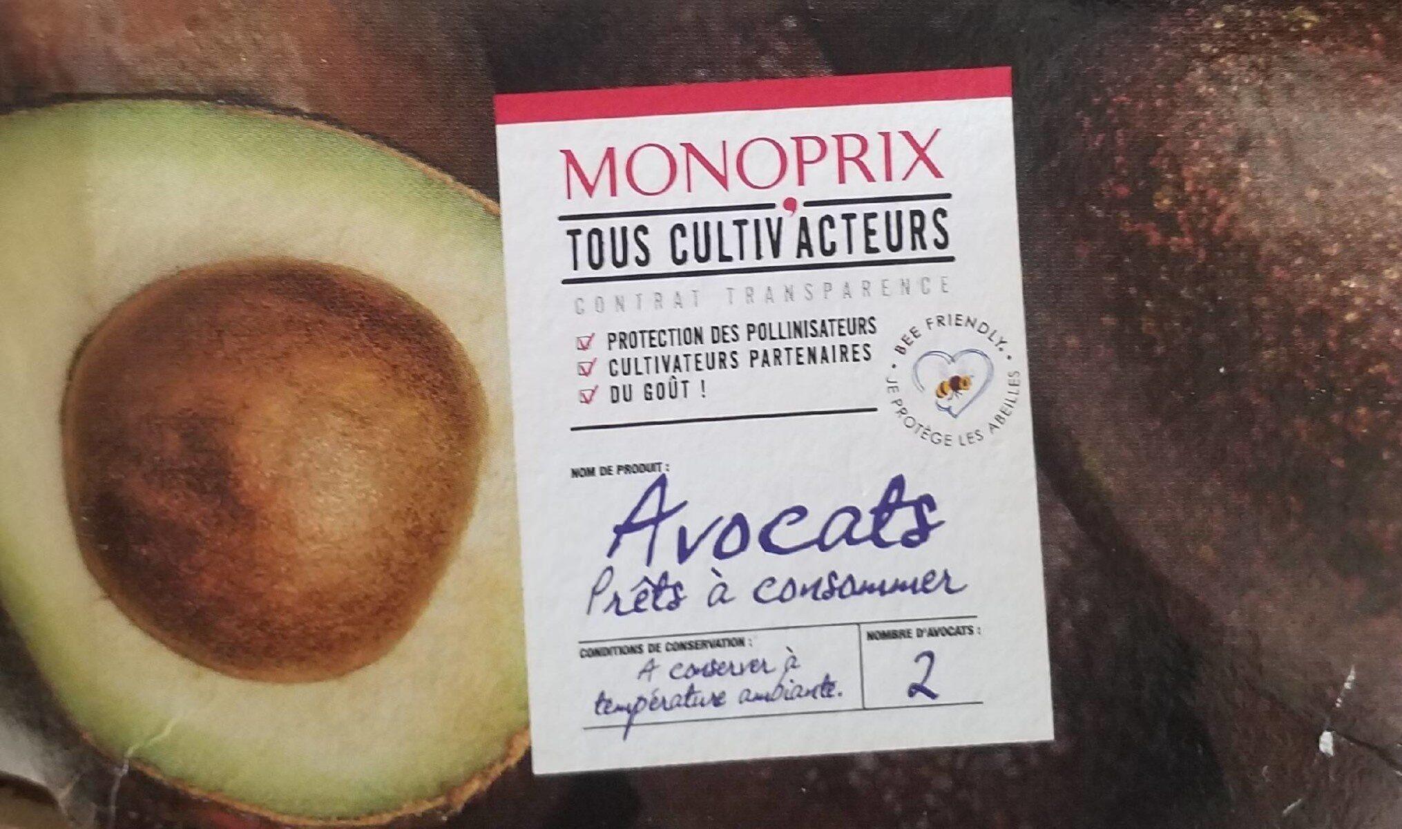 Avocat, Variété Hass - Produit - fr