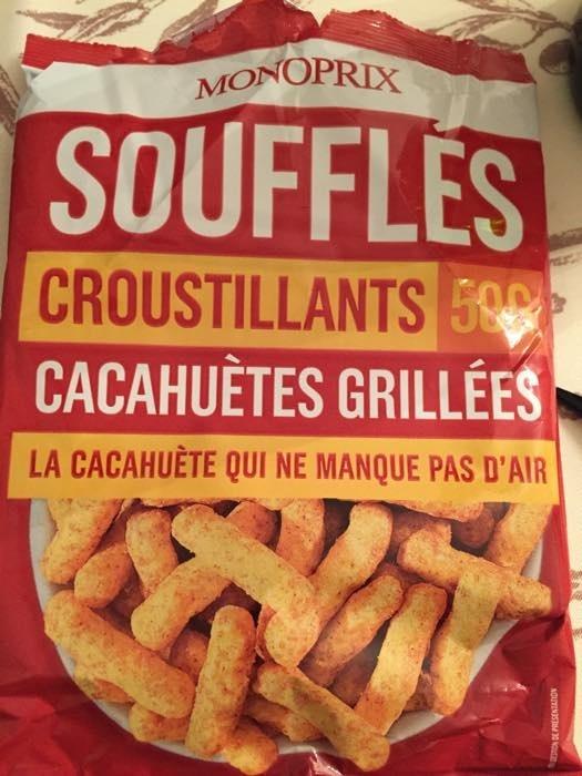 Soufflés croustillants cacahuètes grillées - Produit - fr