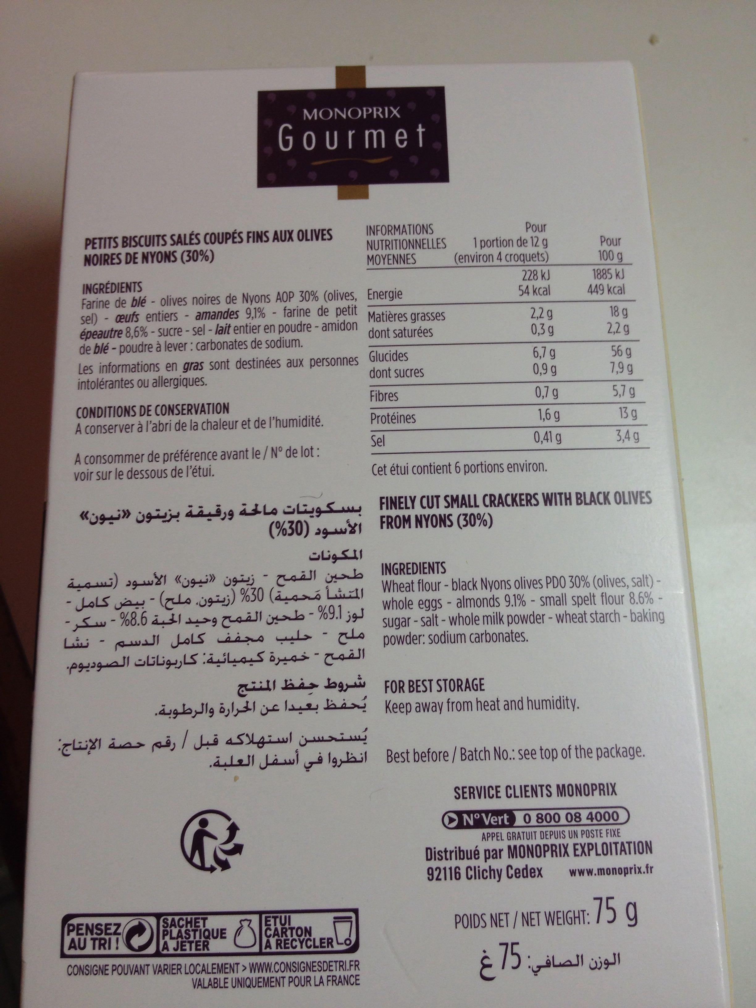 Croquets de Provence aux olives noires de Nyons - Produit