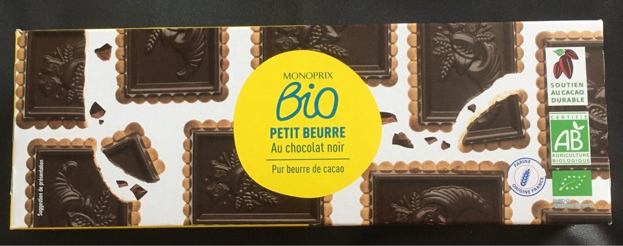 Petit beurre Au chocolat noir - 产品 - fr