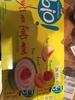 Yaourt aux fruits mixés - Product