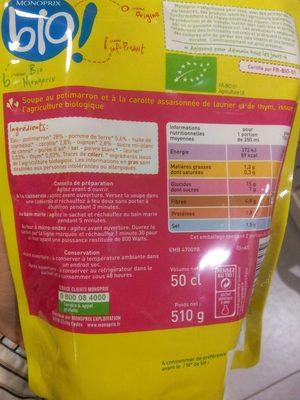 Soupe potimarron et carotte bio - 2