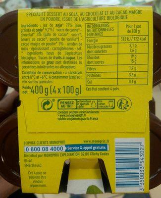 Specialite au soja chocolat - 3
