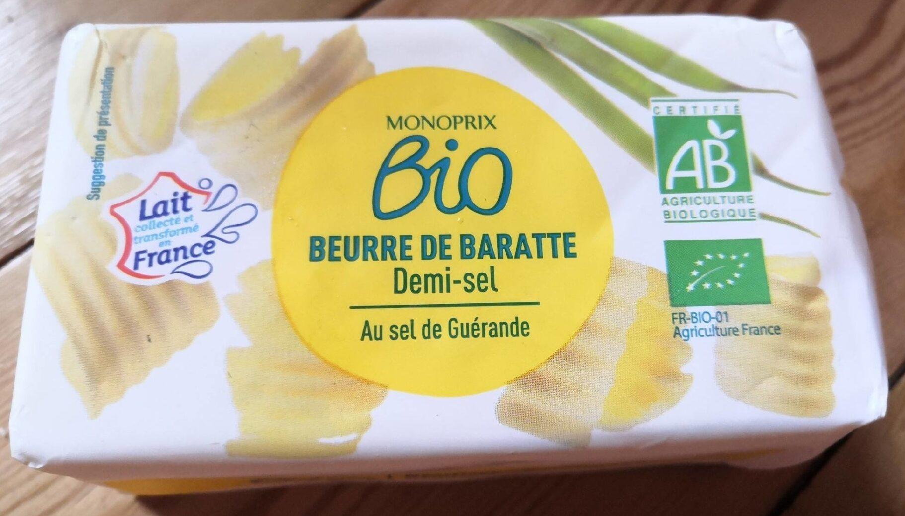 Beurre de barrate demi-sel - Produit