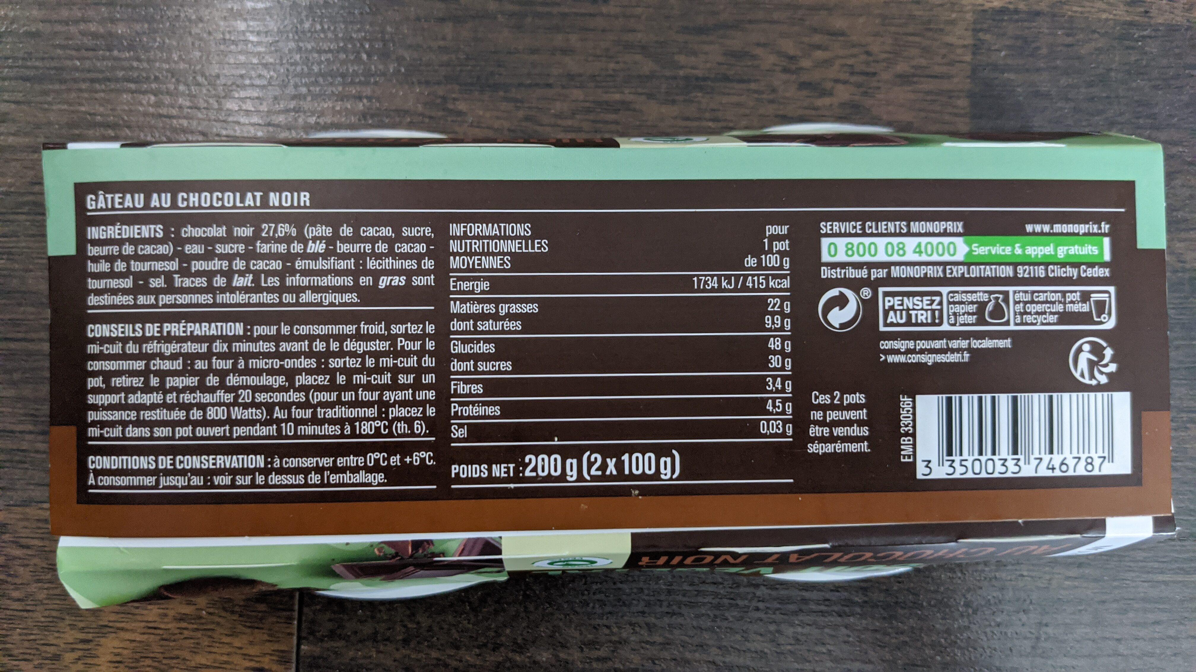 Mi-cuit végétal au chocolat noir - 成分 - fr