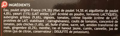 Filet de poulet a la libanaise sauce au yaourt & ses aubergines cuisinées - Ingrédients - fr