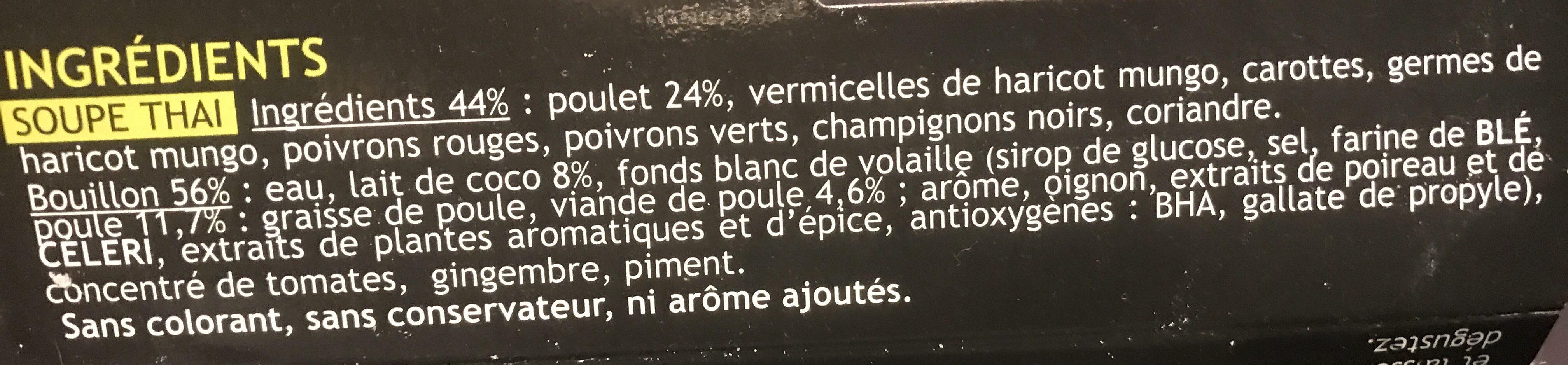 Soupe Thaïlandaise, 2 Fois 250 Grammes, Marque Madern - Ingrédients - fr