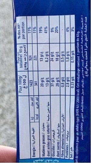 Glace oréo - Informations nutritionnelles - fr