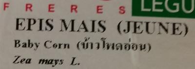 Épis Maïs (jeune) - Ingredients - fr