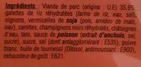 Nems au porc - 10 pièces - Ingredients - fr