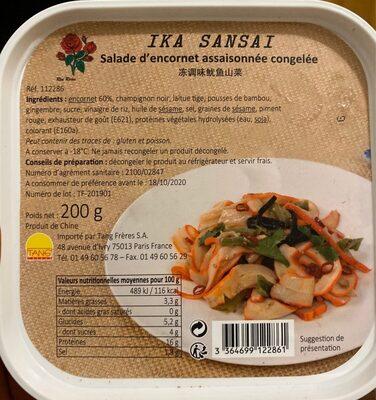 Salade d'encornet assaisonnée - Product