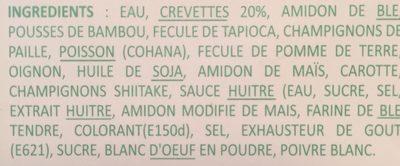 Raviolis aux crevettes congeles (3 couleurs) - 2