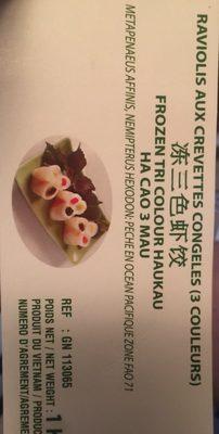 Raviolis aux crevettes congeles (3 couleurs) - Product
