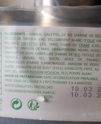 Nems Aux Crevettes Et Crabe - Ingrediënten - fr
