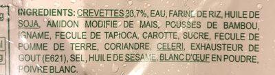 Ravioli aux Crevettes Fan Guo - Ingredients - fr