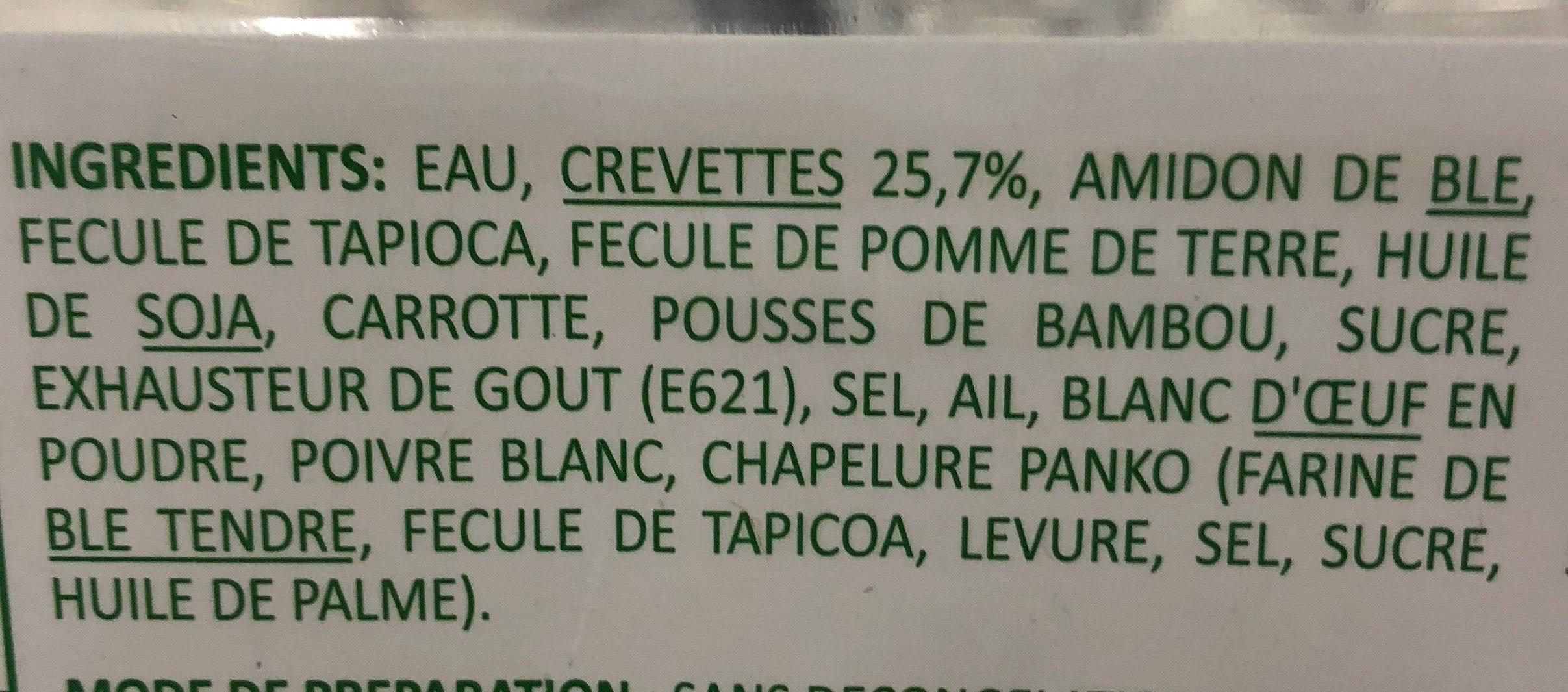 Ravioli aux crevettes - Ingredients - fr