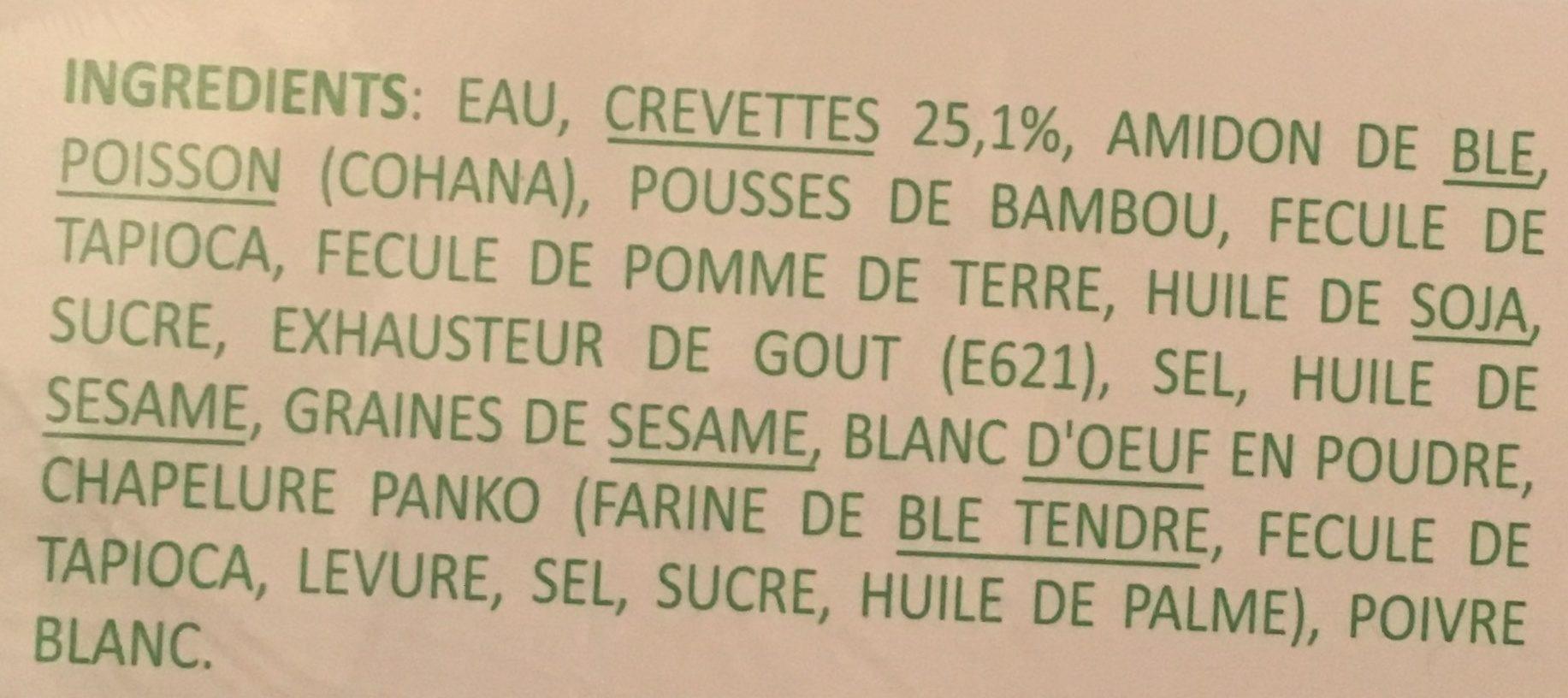 Raviolis Aux Crevettes Ha Cao - Ingredients - fr