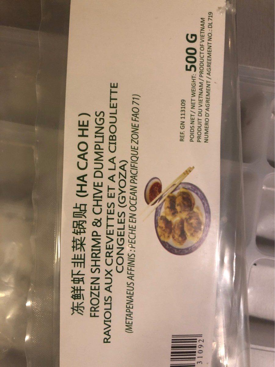 Raviolis aux crevettes et à la ciboulette - Product - fr