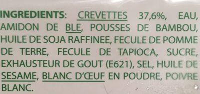 Raviolis Supérieurs aux Crevettes - Ingrédients