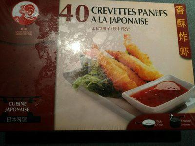 Crevettes panées à la japonaise - Produit
