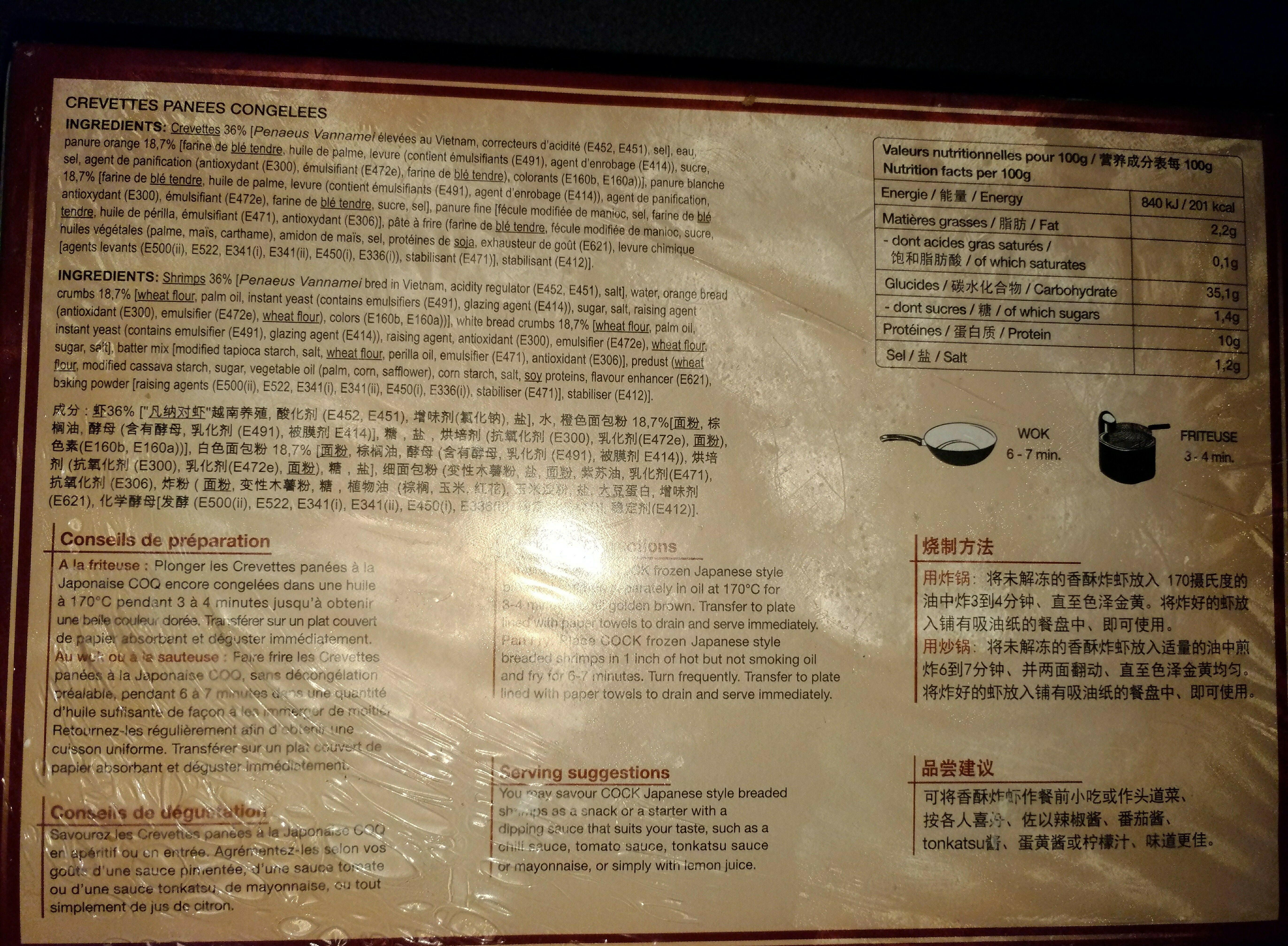 Crevettes panées à la japonaise - Ingrédients