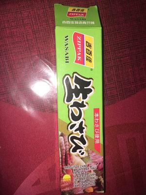 Pate De Wasabi Miyako - Product