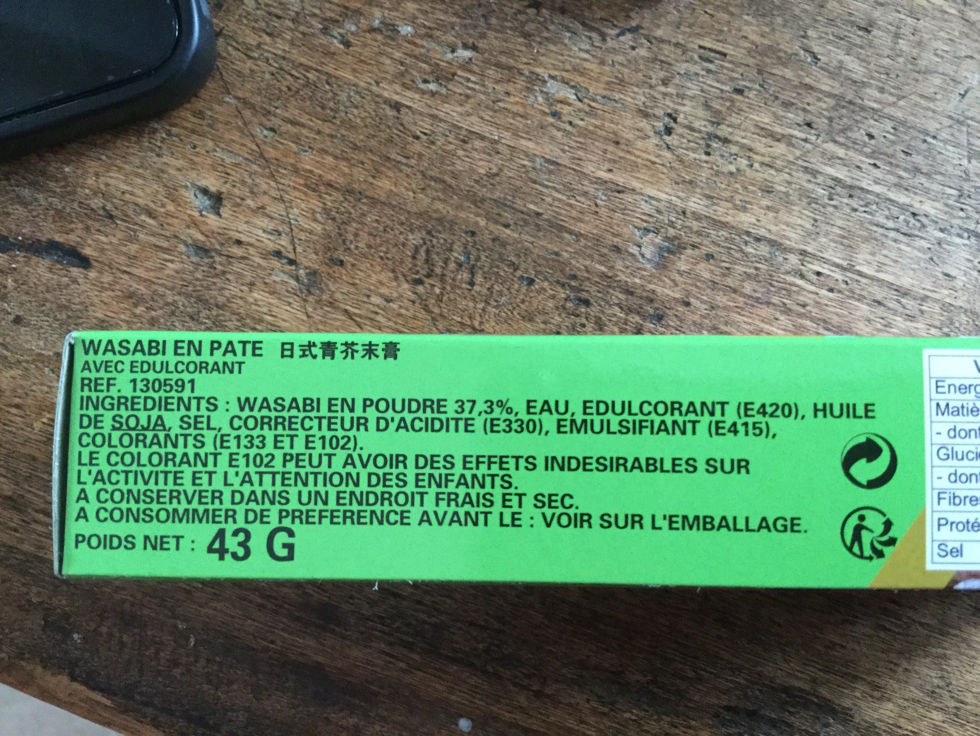 Pate De Wasabi Miyako - Ingredients