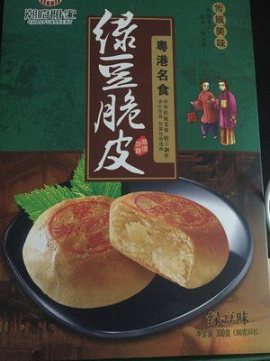 Gâteaux au Haricot Mungo - Product