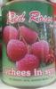 Lychees au sirop - Produit