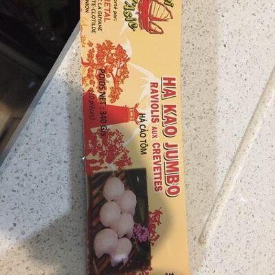 Raviolis aux crevettes - Product - en