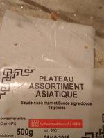 *maxi plateau asiatique - Product - fr
