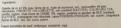 Nems Crevette Crabe - Ingredients - fr