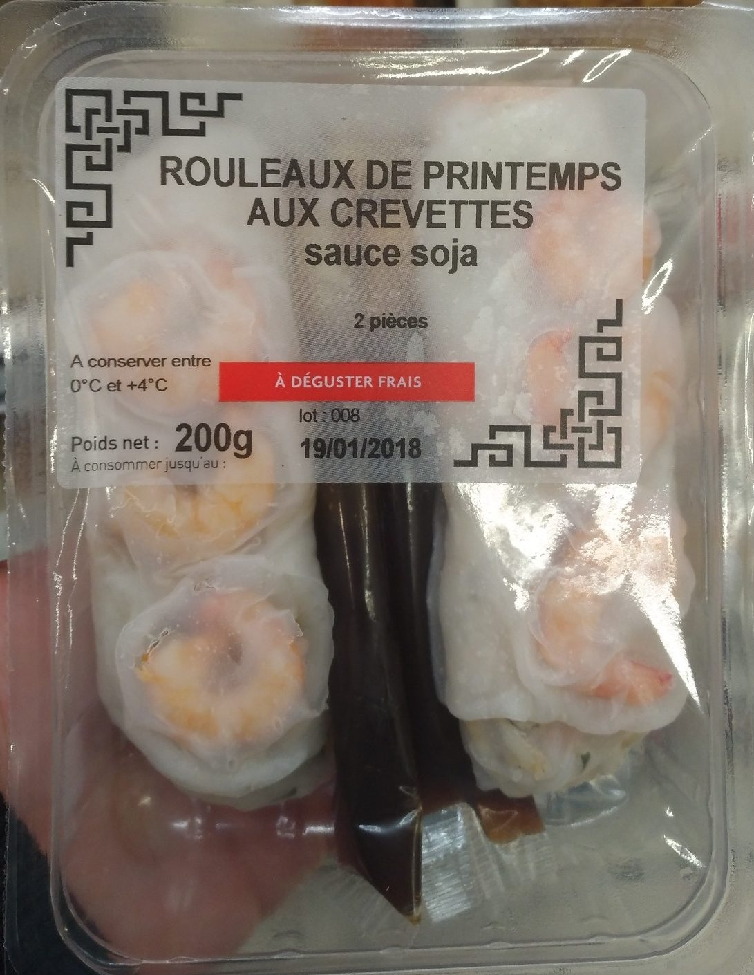 Rouleau de printemps - Product