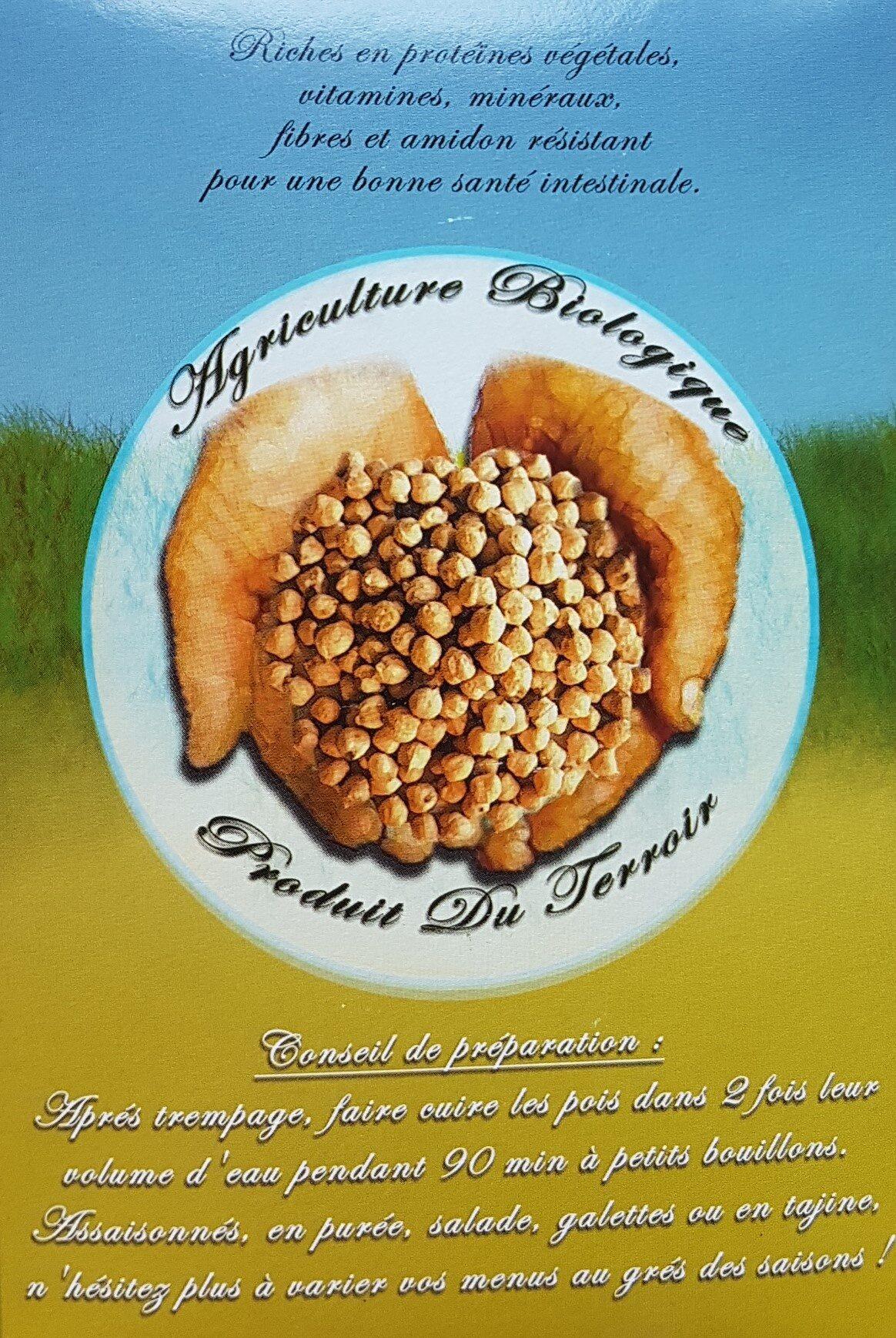 Earl Sarray Nadouce - Ingredients