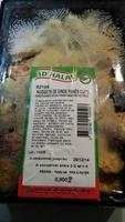 Nuggets de dinde panes cuits - Product